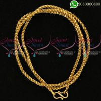 Thali Kodi Chain Twisted Design Daily Wear 24 Inches