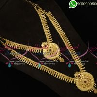 South Indian Gold Covering Jewellery Long Short Combo Set