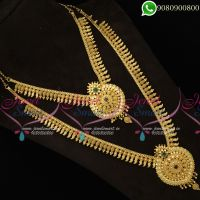 Gold Plated Long Necklace Short Combo Bridal Jewellery