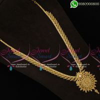 Gold Plated Traditional Plain Haram For Sarees Bridal Jewellery