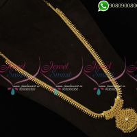 Plain Gold Long Necklace Haram Simple Beads Design Online