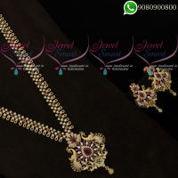 Haram Designs One Gram Gold South Indian Jewellery