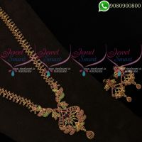Gold Plated Haram For Sarees Wedding Imitation Jewellery