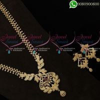 Gold Plated Haram For Wedding Sarees Imitation Jewellery