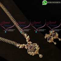 Gold Plated Haram For Bridal Silk Sarees Imitation Jewellery