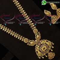 One Gram Gold Plated Haram Long Necklace Bridal Jewellery