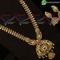 One Gram Gold Plated Haram Long Necklace Bridal Jewellery Set