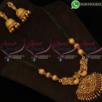 Mangalsutra Blackbeads Mala 4 Line Long Necklace