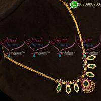 Gold Covering Imitation Jewellery Palakka Necklace Shop Online