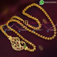 Mugappu Chains Peacock Model Thick Gold Design Jewellery