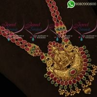 Temple Jewellery 2 Line Stone Chain Antique Gold Plated