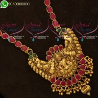 Temple Jewellery Designs Ruby Stone Chain Antique Gold Plated