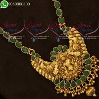 Temple Jewellery Designs Emerald Stone Chain Antique Gold Plated