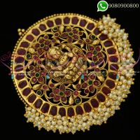 Temple Pearl Rakodi Bridal Wedding Jewellery Designs