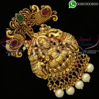 Temple Nagas Rakodi Bridal Wedding Jewellery Designs