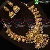 Nagas Jewellery Temple Handmade Traditional Necklace Set