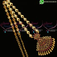 Pearl Chain Attiga Style South Indian Ruby Jewellery Designs Online