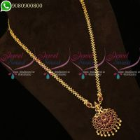 Peacock Chain Pendant Set Gold Design Dollar Traditional South Indian Jewellery