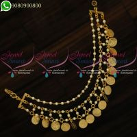 Coin Mattal Earchain Latest Lightweight Jewellery Accessory Online