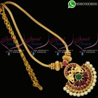 Gold Plated Attiga South Indian Jewellery Latest Covering Models