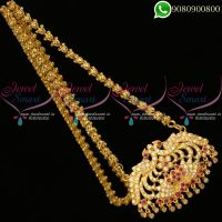 Gold Design Dollar Chain Peacock Imitation South Indian Jewellery