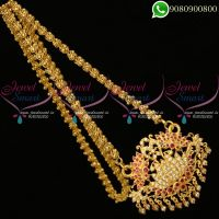 Gold Design Chain Locket Traditional Imitation South Indian Jewellery