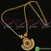 Simple Design Traditonal Jewellery South Indian Gold Covering