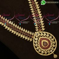 Bridal Jewellery Long Necklace Mango Traditional Gold Plated Haram Online