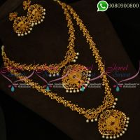 Bridal Jewellery Set Short Long Matching Combo Party Wear Necklace Set