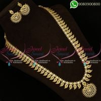 Bridal Long Necklace Haram Collections Traditional South Indian Jewellery