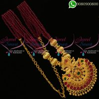 Crystal Beaded Jewellery Multi Strand Mala South Indian New Designs