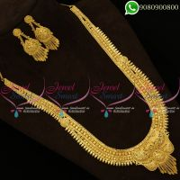 Forming Gold Jewellery Haram Designs South Indian Traditional