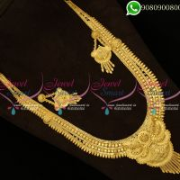 Forming Gold Jewellery Long Necklace Haram Designs South Indian