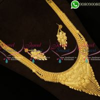 Forming Gold Jewellery Long Necklace Traditional Designs Online