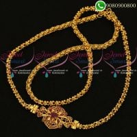 Mugappu Chain Design Ruby Stones Gold Plated South Indian Covering Models