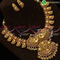 Nagas Jewellery South Indian Traditional Necklace Set Designs Online