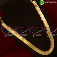 Temple Jewellery Coin Long Necklace Haram Traditional Design Online