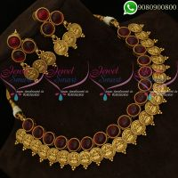 Temple Jewellery Kemp Stones Kasumala Antique Traditional Bridal Designs
