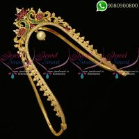 Vanki Designs Bridal Jewellery Gold Catalogue Peacock Online