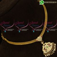 Attiga Necklace Gold Plated Traditional Collections South Indian Jewellery