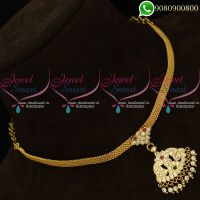 Attigai Gold Design Jewellery South Indian Imitation Collections Online