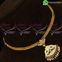 Attigai Gold Design Jewellery Amerian Diamond Stones Online