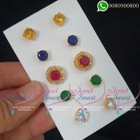 Colour Changeable Ear Studs AD Stones Round Shape Design Online