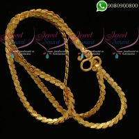 Gold Plated Chains Online 18 Inches Latest Jewellery Designs