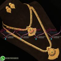 Gold Plated Jewellery Set South Indian Beads Model Bridal Designs