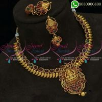 Kerala Style Temple Jewellery Gold Plated Necklace Designs Online
