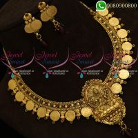 Temple Jewellery Kasumala Antique Gold Traditional Necklace Set Online