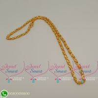 Gold Plated Chains 18 Inches Fancy Hollow Design Latest Daily Wear Jewellery