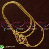 Gold Plated Jewellery Mugappu Chain Thali Kodi Smooth Design Online