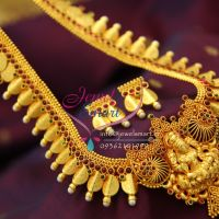 yellow-gold-plated-temple-coin-laxmi-god-traditional-long-haram-necklace-online